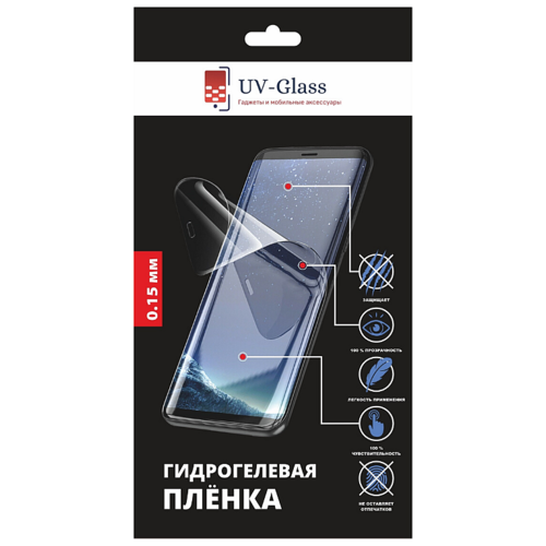 Гидрогелевая пленка UV-Glass для Xiaomi Black Shark 4 Pro