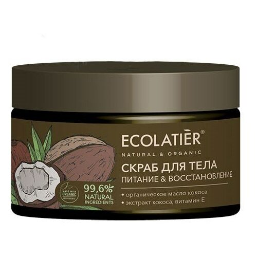Купить Ecolatier GREEN Отшелушивающий скраб для тела Питание & Восстановление Серия ORGANIC COCONUT, 300 г, ECO Laboratorie