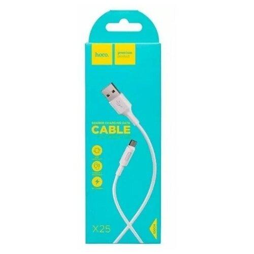 HOCO Кабель Hoco X25 Micro USB White (100см)