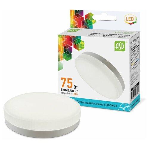 Лампочка ASD LED-GX53-standard 8W 230V 4000K 720Lm 4690612005102