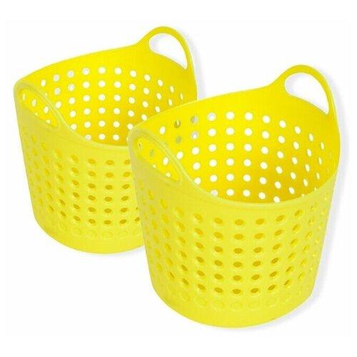 Корзинка для мелочей, 2 шт., желтая корзинка для мелочей 14 40с berossi мята