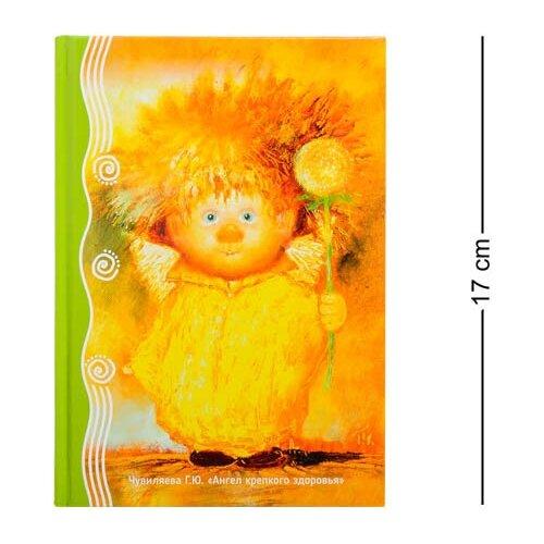 Блокнот Ангел крепкого здоровья 12х17 ANG- 82 113-501498
