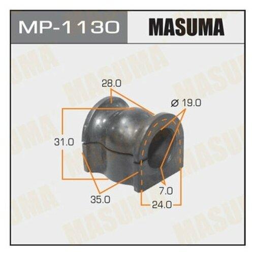 Втулка стабилизатора Masuma MP-1130 для Honda CR-V III,IV втулка стабилизатора 2 шт с кронштейнами перед cr v iii 07 12 honda 06510 sww 305