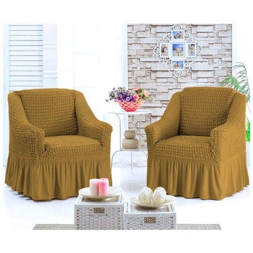 Набор чехлов на 2 кресла, цвет: горчичный