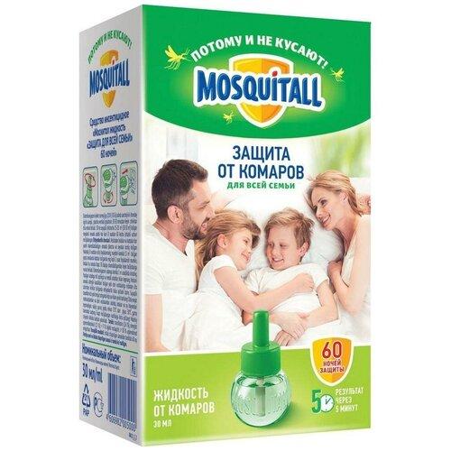 Mosquitall Жидкость от комаров 60 ночей