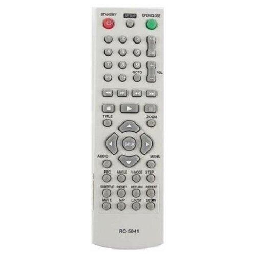 Фото - Пульт ДУ Hyundai RC - 5041 DVD пульт rc 49c dvd для tcl