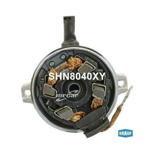 KRAUF SHN8040XY Щеткодержатель стартера крышка