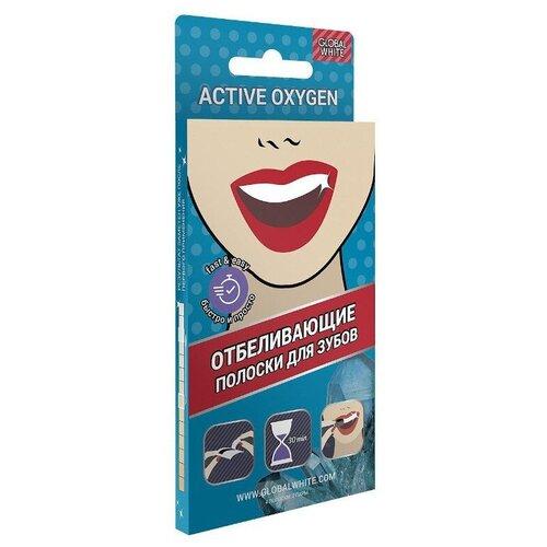 Полоски для отбеливания Global White Teeth Whitening Strips 2 штуки 4605370018028