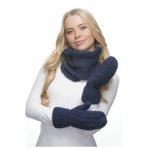 Снуд LAMBONIKA Версаль, цвет: темно-синий, размер: 38-40