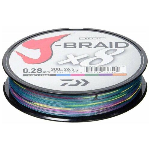 Леска плетеная Daiwa J-Braid X8 300 м (мультиколор) 0.22 mm