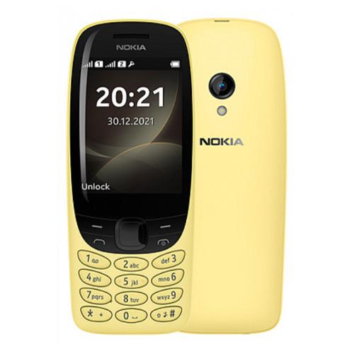 Телефон Nokia 6310 (2021), желтый