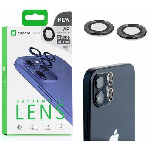 Защитное стекло для линз камеры Apple iPhone 12 mini Amazingthing Aluminum Midnight Black 2шт 0.33mm / защита камеры / защита от падений / олеофобное стекло / стекло на камеру / прозрачное стекло для камеры / для защиты камеры телефона / стекло на камеру / защита от царапин / стекло основной камеры / противоударное стекло на камеру / стекло для задней камеры / защитное стекло для основной камеры телефона / накладка на камеру / стекло задней камеры / прозрачное стекло на камеру