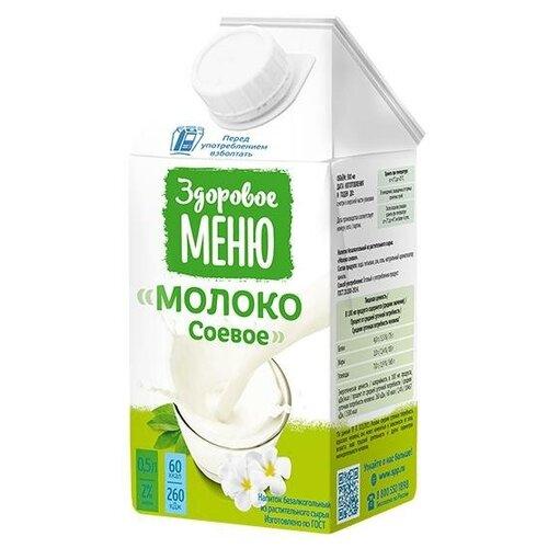 Молоко соевое,