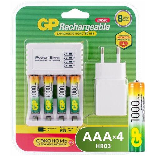 Фото - Аккумуляторы GP 1000 мАч в комплекте с зарядным устройством, адаптером 1А и кабелем аккумуляторы gp 1000 мач в комплекте с зарядным устройством адаптером 1а и кабелем