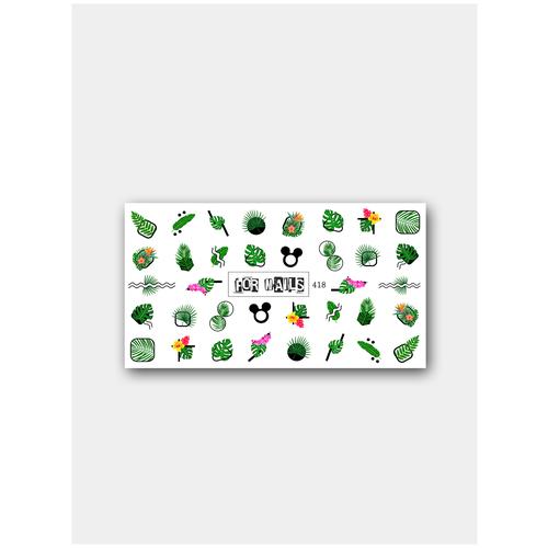 Купить Слайдер (водные наклейки) для дизайна ногтей FN418 Лето Листья Папоротник, FOR NAILS