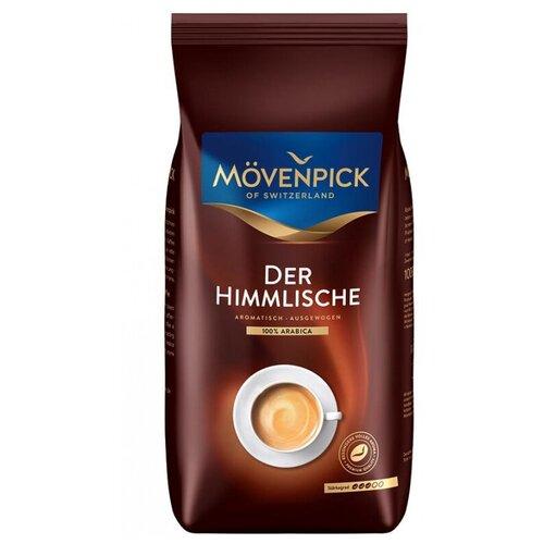 Кофе Movenpick Der Himmlische в зернах, 1кг movenpick hotel apartments downtown dubai