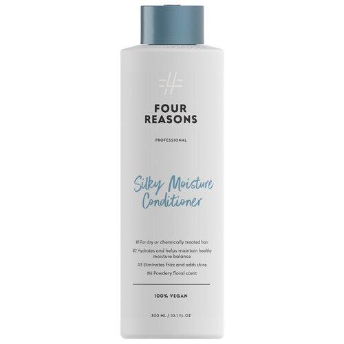 Интенсивно увлажняющий кондиционер для сухих волос Four Reasons Professional Silky Moisture Conditioner 300 мл недорого