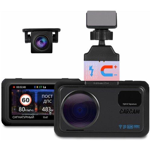 Автомобильный видеорегистратор с радар-детектором CARCAM HYBRID 3s Signature