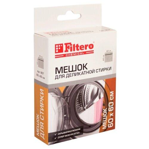 Мешок для деликатной стирки Filtero 60x60cm 907
