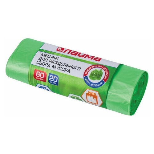 Фото - Мешки для раздельного сбора мусора 60 л зеленые в рулоне 20 шт., ПНД 10 мкм, 58х68 см, LAIMA, 606704, 3835 мешки для раздельного сбора мусора 60 л зеленые в рулоне 20 шт пнд 10 мкм 58х68 см laima 606704 3835