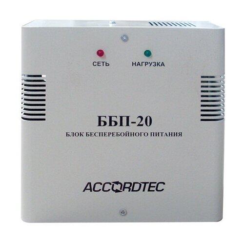 Источник питания AccordTec ББП-20