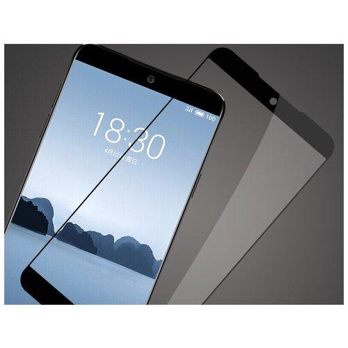 3D/ 5D защитное стекло MyPads для Meizu M15 Plus с закругленными изогнутыми краями которое полностью закрывает экран / дисплей по краям с олеофобным покрытием защитное противоударное стекло mypads на meizu m15 plus meizu 15 plus с олеофобным покрытием