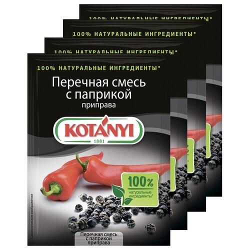 Приправа перечная смесь с паприкой KOTANYI, пакет 20г (x4) смесь перцев kotanyi с паприкой мельница 50 г