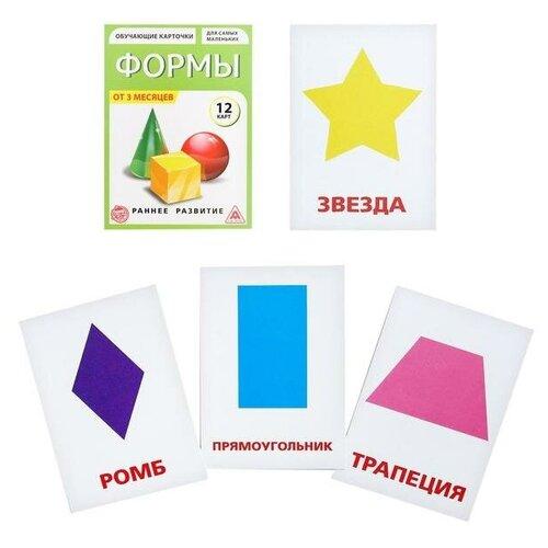 ЛАС играс Обучающие карточки «Формы», 12 карт А6