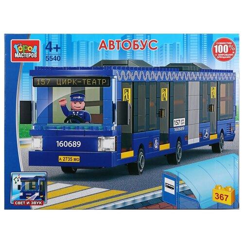 Конструктор город мастеров Городской транспорт 5540 Автобус с гармошкой конструктор город мастеров городской транспорт 5533 автобус с остановкой