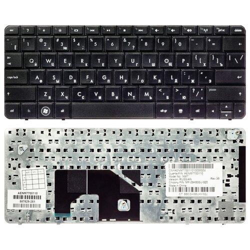 Клавиатура для ноутбука HP Mini 210-1000 черная