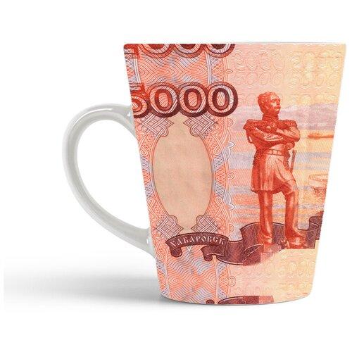 Кружка-латте CoolPodarok 5000 рублей. Пять тысяч рублей