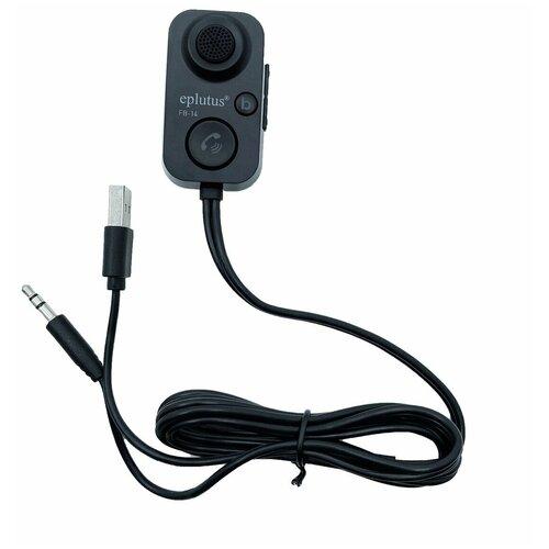 FM-трансмиттер Eplutus FB-14 Bluetooth, громкая связь, усилитель басов