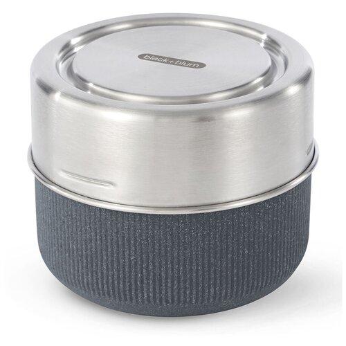 Ланч-бокс glass lunch pot серый 600 мл