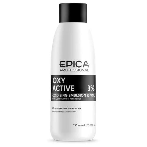 Фото - Epica Oxy Active 10 vol - Эмульсия кремообразная окисляющая 3 %, с маслом кокоса и пантенолом, 150 мл кремообразная окисляющая эмульсия с маслом кокоса и пантенолом oxy active 150мл эмульсия 3%