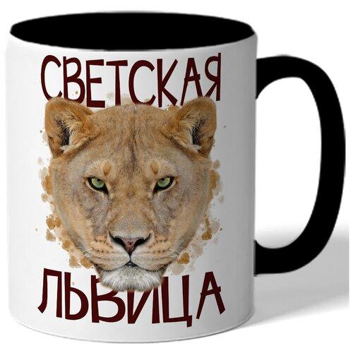 Кружка цветная на тему животных Светская львица - лев