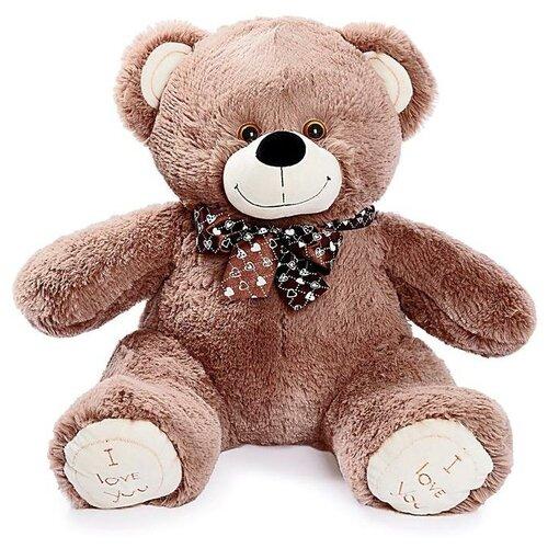 Любимая игрушка Мягкая игрушка «Медведь Феликс», 70 см, микс