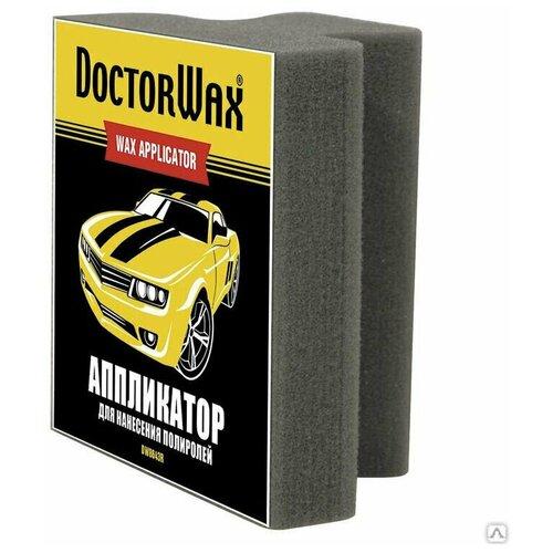 DoctorWax DW8643R Аппликатор для нанесения полиролей