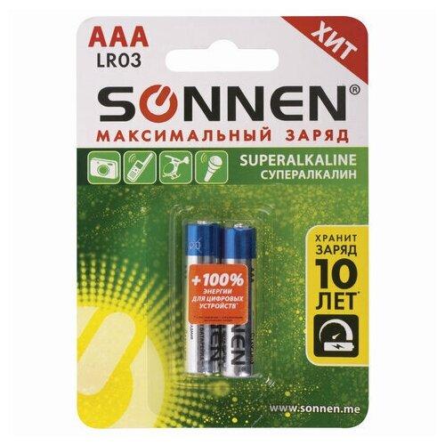 Батарейки комплект 2 шт., SONNEN Super Alkaline, AAA (LR03, 24А), алкалиновые, мизинчиковые, блистер, 451095