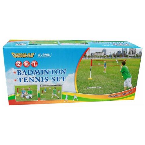 Набор детский для игры в бадминтон и большой теннис DFC Goal228A