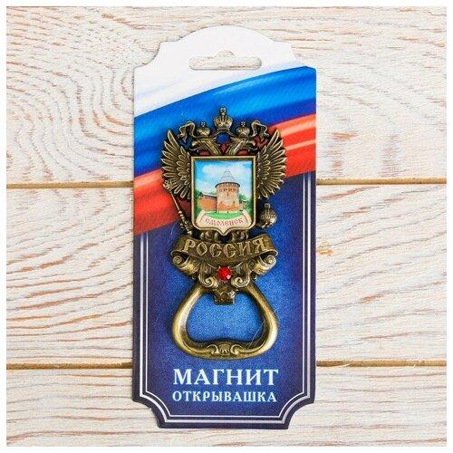 Магнит-открывашка «Герб» (Смоленск) латунь, 5 х 9,7 см 4075282