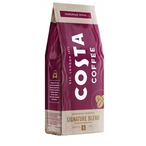 coffee 1889 premium blend 1 kg Кофе Costa Coffee Signature Blend,MOCHA ITALIA (сред обжарка) в зернах,1 кг