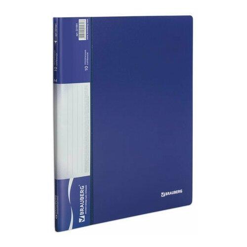Фото - Папка 10 вкладышей BRAUBERG стандарт, синяя, 0,5 мм, 221591 папка 100 вкладышей brauberg стандарт синяя 0 9 мм 221609