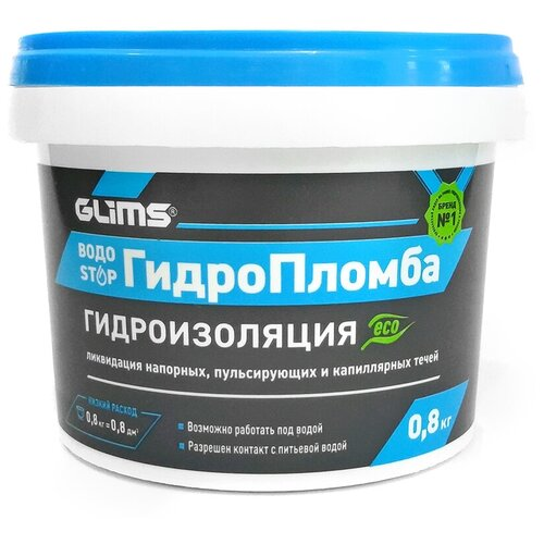 Гидроизоляция GLIMS ГидроПломба