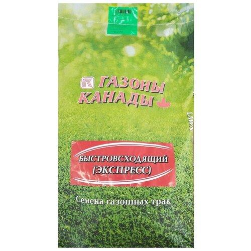Семена газонной травы Газоны Канады