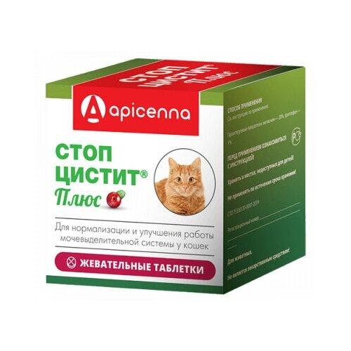 Apicenna Стоп-Цистит для кошек жевательные таблетки, 30 шт по 500 мг, 0,020 кг