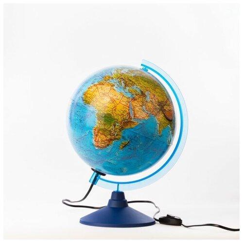 Глобен Глoбус ландшафтный «Классик Евро», диаметр 250 мм, с подсветкой