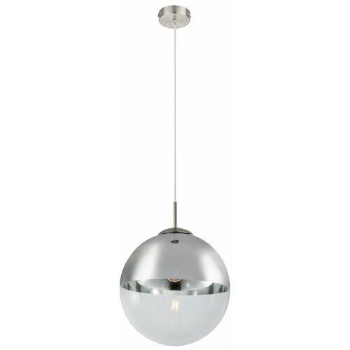 Светильник подвесной Varus 15853