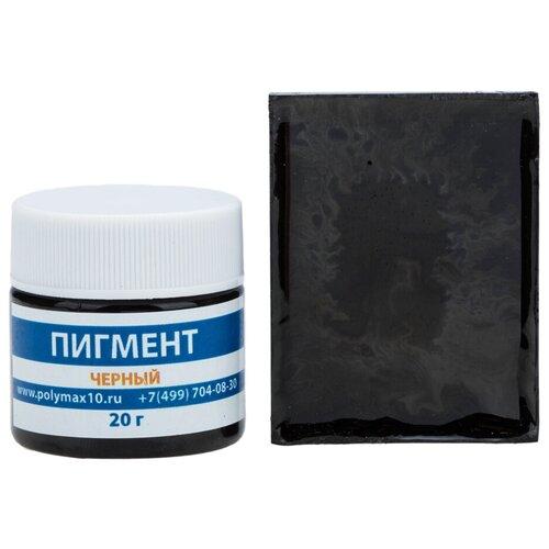Пигментная паста черная 20 г. для окрашивания смолы и пластиков.