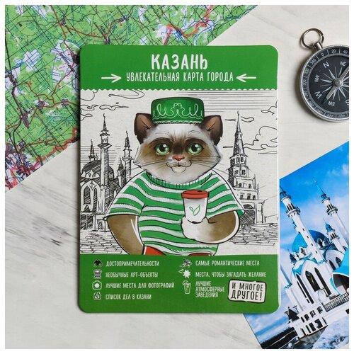 Карта-путеводитель «Казань», 69 х 48,6 см 4125020