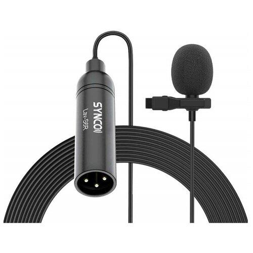 Synco Lav-S6R Петличный микрофон